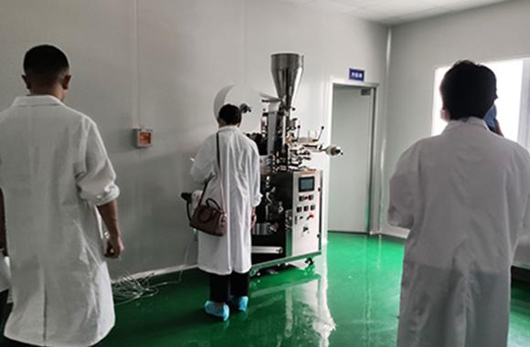 四川省大丹永露生物科技有限公司環評報告表